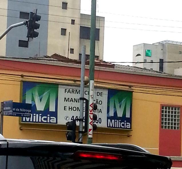 MILICIA